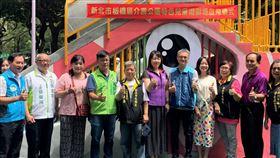 第24處!板橋介壽公園特色遊戲場啟用,專屬孩子的快樂天地(圖/新北市政府)
