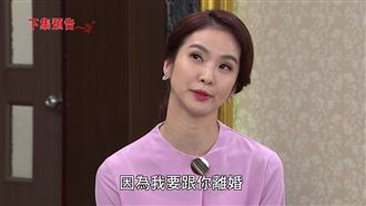 尪接前妻來住 陳小菁一口答應原因曝