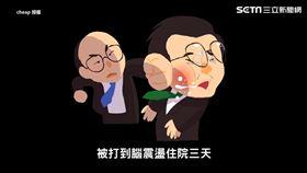 ▲還特別提到當年韓國瑜為什麼打陳水扁。(圖/cheap 授權)