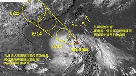 位於菲律賓的熱帶性低氣壓最快今天成颱。(圖/翻攝自「天氣職人-吳聖宇」臉書專頁)