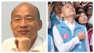 韓國瑜向勞工致敬 韓粉喊:戰主席