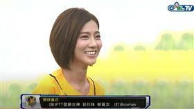 豆花妹開球登上日本熱門新聞。(圖/翻攝自CPBL TV)