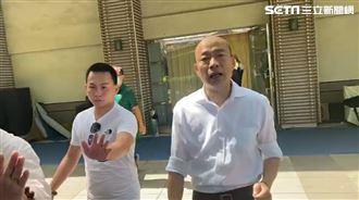 免上班首日…韓國瑜8點出門行程曝光