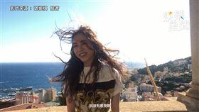 鄧紫棋赴摩納哥拍MV 拍攝現場遭強風吹到超崩潰