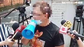 叔叔,隨機傷人,女童,高中生,抗議,淡水/記者游承霖攝影