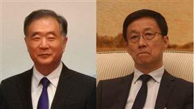 美國國會共和黨10日發表國家安全戰略報告,提議對踐踏人權的中國高官和機構實施制裁,其中包括中共政治局常委汪洋(左)、韓正(右)。(中央社檔案照片)