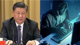解放軍 駭客