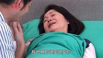 潘麗麗傳遭人刺殺 斷氣前告白惹淚崩
