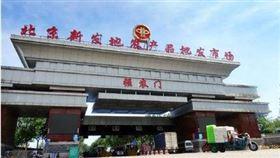 北京新發地市場(圖/翻攝自微博)