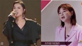 (圖/翻攝自微博)中國,乘風破浪的姐姐,丁噹,低分,杜華
