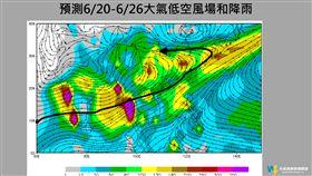 氣象專家賈新興臉書發文指出,下周六(20)起連續五天,台灣又落在正渦度帶中,天氣可能又很不穩定。(圖/翻攝自賈新興臉書)