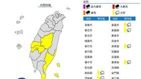 氣象局針對六縣市發布大雨特報。(圖/翻攝自氣象局)