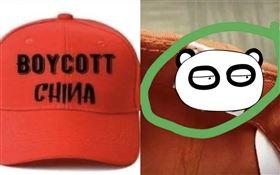 印度「抵制中國帽」熱賣!一翻面驚見產地…網笑:太諷刺了(圖/翻攝自推特)