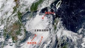 「台灣颱風論壇|天氣特急」發文指出「鸚鵡」裸奔了。(圖/翻攝自「台灣颱風論壇|天氣特急」粉專)