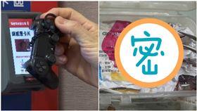 想自製PS4卡…他溶解失敗秒崩潰!內行急授1招:還有救(圖/翻攝自爆怨公社)