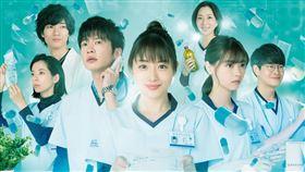 《默默奉獻的灰姑娘藥師》 WAKUWAKU JAPAN提供