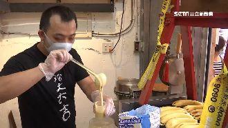 慶罷韓成功 廣德家送3百份香蕉煎餅
