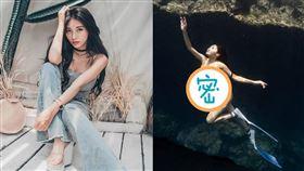 祈錦鈅前往綠島拍攝水下攝影美照。(圖/翻攝自祈錦鈅IG)