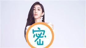 王晴EP預購火熱提前銷售一空 加碼「超」性感簽名卡 照片提供:愛秀演藝