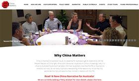 澳洲智庫,chinamatters(圖/翻攝自chinamatters官網)