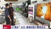 市場熱度增!LG大尺寸8K電視攻台