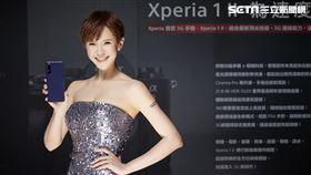 Sony Mobile,Xperia 1 II