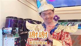 日出茶太新品廣告「把臉塗黑」!網紅娘娘轟歧視 網熱議(圖/翻攝自日出茶太YouTube)