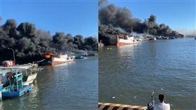 火燒船,東港,鹽埔漁港,屏東,消防