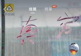 ▲中國大陸黑龍江一女屋主進到閒置一段時間的屋子,卻發現被小偷用口紅留下「真窮」負評。(圖/翻攝自梨視頻)