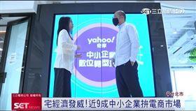 Yahoo,電商,AI技術,無名小物,YP燈飾