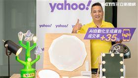 疫情衝擊!Yahoo奇摩:近9成中小企業邁向電商轉型