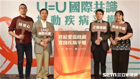 台灣愛滋病學會提供