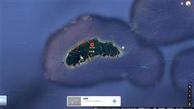 中日台3方都宣稱擁有釣魚台的主權。(圖/翻攝自Google地圖)