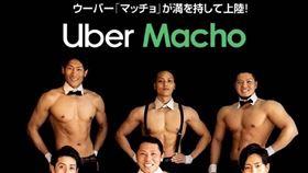 日本推出猛男美食外送。(圖/翻攝自快快樂樂學日文臉書)