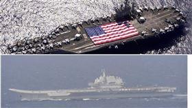 美軍航母對比中共解放軍航母軍力(組合圖/翻攝臉書)