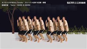 邊緣最高境界!日男1人飾9角 嗨跳Twice夯曲