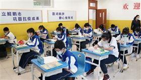 中國,國中,初中,考試,中考(圖/翻攝自微博)