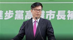 民進黨,高雄市長,黨內補選,陳其邁,蔡英文,翻攝畫面