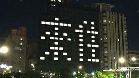 (圖/翻攝自爆廢公社)旅館,點燈,來住