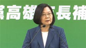 民進黨,高雄市長,黨內補選,陳其邁,蔡英文,翻攝自民進黨臉書直播