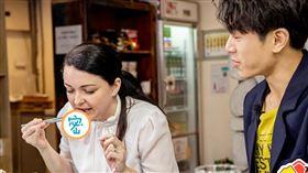 微博台灣新聞稿《老外與明星宅在家》英國人吃台灣皮蛋神奇反應 讓韋禮安超忐忑