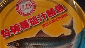 罐頭,茄汁鯖魚,吃法,饕客,隱藏菜單