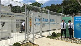 沃旭百萬瓦級儲能示範系統啟用(1)百萬瓦級儲能示範系統包含電力調節系統、電池儲能貨櫃與能源管理系統。中央社記者蔡芃敏攝 109年6月17日