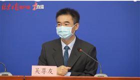 大陸疫情首席專家吳尊友(圖/翻攝自京直播)