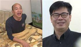 果菜市場,陳其邁,韓國瑜