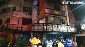 新北市議員王威元服務處樓下油漆行發生火警。(圖/翻攝畫面)
