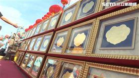 台中仕紳迎媽祖 豪獻108面金牌(圖/翻攝畫面)