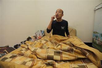 韓遭怨睡後不理 網:來去市場住一晚