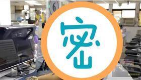 YouTubr「要投」到戶政事務所改名,成為全台灣名字最長的男人。(圖/「大麻煩」授權提供)