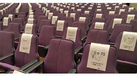 位於日本岡山市的岡山交響音樂廳,近日便展示了他們的防疫策略,引發關注:音樂廳內的座位採取梅花座,而在建議不讓民眾入席的位子上,貼滿了音樂家的插畫,並且寫上「這是我的座位,請勿使用。」等字樣,趣味橫生。